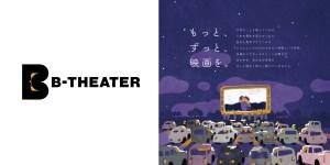 B-theater