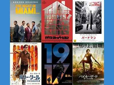 ホラー 映画 アマプラ 【2021年最新作】洋画ホラー映画の人気おすすめランキング25選【見てはいけない】 セレクト